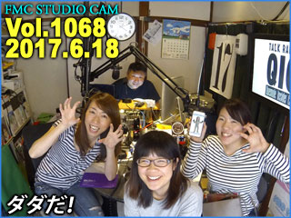 QIC収録風景2017.6.18