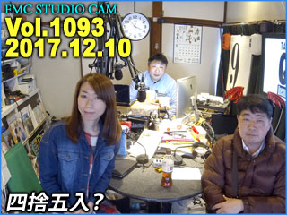 QIC収録風景2017.12.10