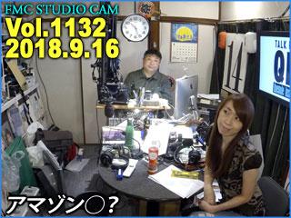 QIC収録風景2018.9.16
