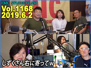 QIC収録風景2019.6.2