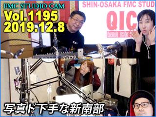 QIC収録風景2019.12.08