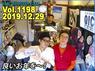 QIC収録風景2019.12.29